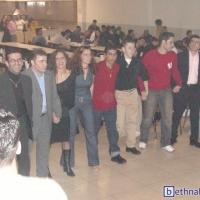2002-04-12_-_Jugendtreff_Hollaendische_Jugendgruppen_in_Augsburg-0045