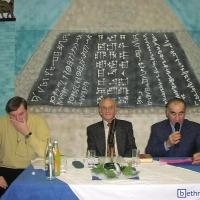 2002-12-11_-_Vortrag_Prof_Dr_Erhard_S_Gerstenberger-0001
