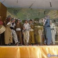 2003-11-23_-_Vortrag_Lazar_Sana_ADM_Deutschland-0021
