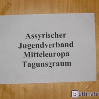 2004-03-12_-_AJM_in_Wien-0001