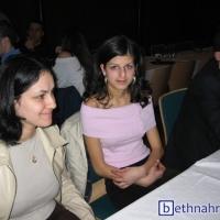 2004-03-12_-_AJM_in_Wien-0091