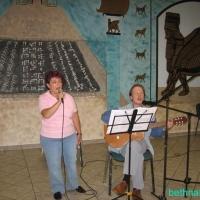 2006-09-16_-_Nachbarschaftsfest-0119