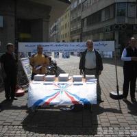2007-06-30_-_Kundgebungen_Anschlaege-0002
