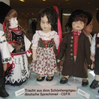 2007-09-16_-_Tag_der_Einheit-0004