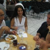 Interkulturelle Akademie 2008
