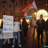 2008-11-17_-_Mahnwache_NRW-0030