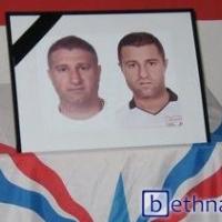 Trauerfeier der Assyriskaspieler