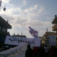 25-11-2011_-_Demonstrationen-in-Syrien-0007