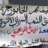 25-11-2011_-_Demonstrationen-in-Syrien-0030