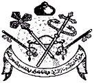 Wappen der Syrisch Orthodoxen Kirche