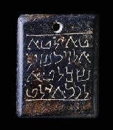 Aramäische Inschrift