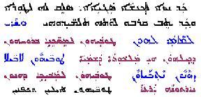 Syrische Schrift