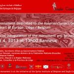 AINA Artikel Seyfo Denkmal 5