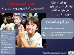 Spendenaufruf - Assyrer im Irak - Arabisch