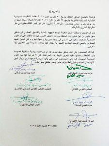 Assyrische Milizen - Vereinigung - Irak Brief