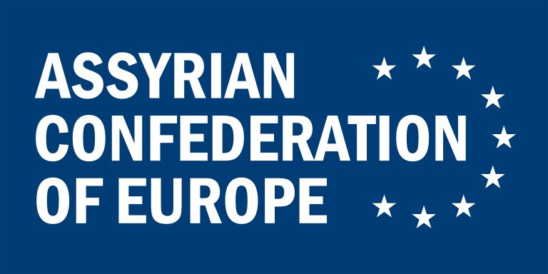 Logo - Assyrian Confederation of Europe (ACE)